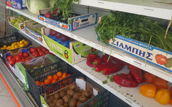 Avgerinossupermarket04