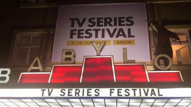 Berlin International TV Series Festival, die Dritte