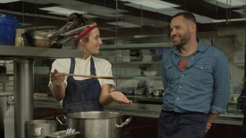 The Chef - German Premiere