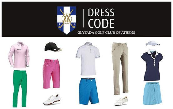 GGCA DRESS CODE.jpg