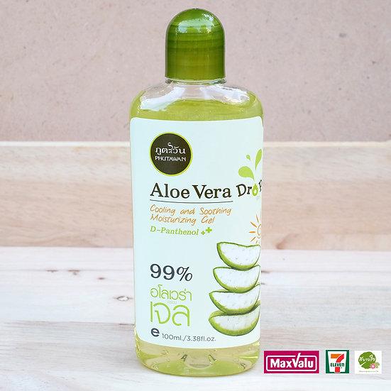 Aloe Vera Drop Gel - Chống nóng mùa hè