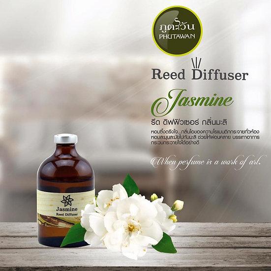 Tinh Dầu Hoa Nhài - Jasmine