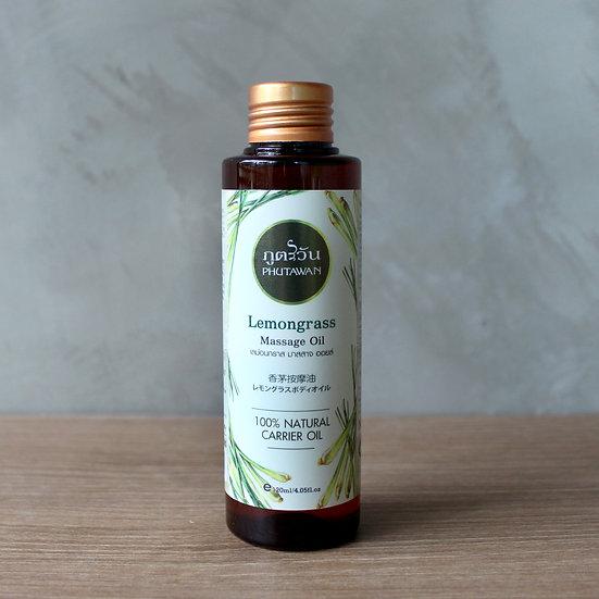 Tinh dầu mát xa Lemongrass 120ml