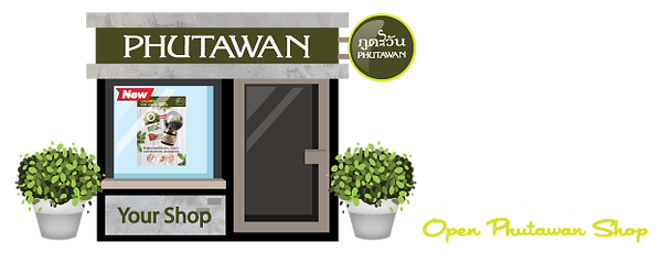phutawan shop