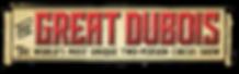 DuBois_Logo.png