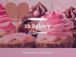 2K Bakery
