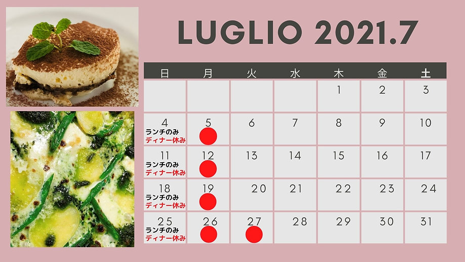 LUGLIO 2020 (22).jpg