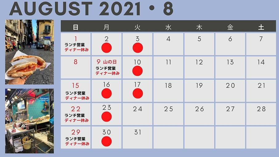 LUGLIO 2020 (28).jpg