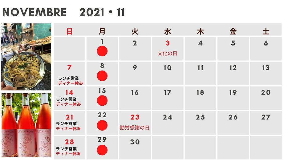 LUGLIO 2020 (40).jpg