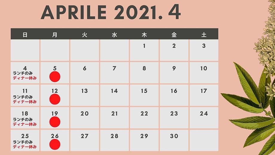 LUGLIO 2020 (16).jpg