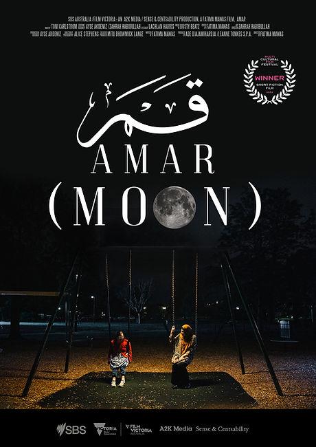 Amar Poster FINAL Laure.jpg