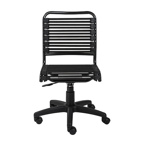 Allison Bungie Low Back Office Chair