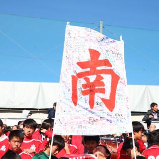 20181231HIGASHI FUKUOKA×URAWA_MINAMI-32.
