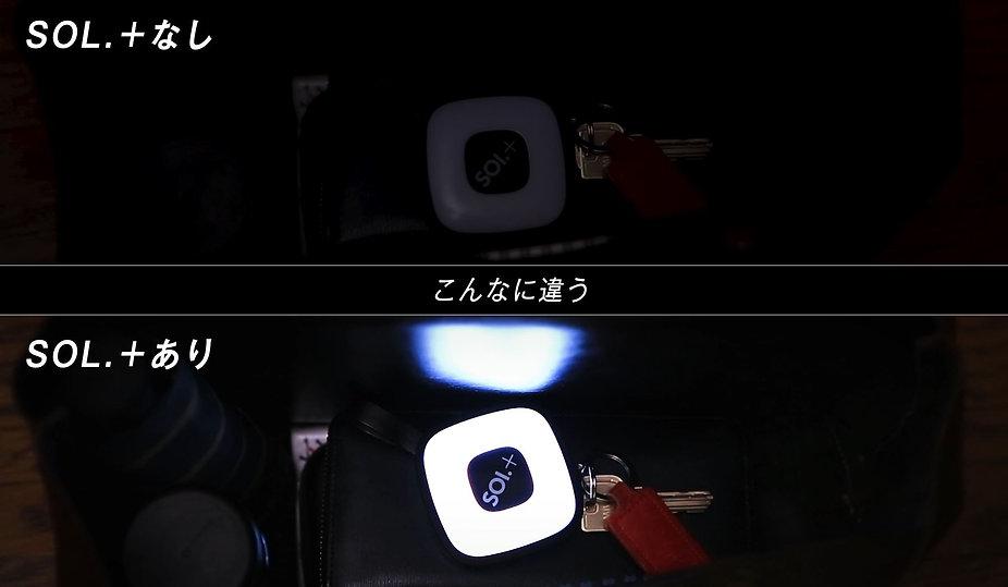 写真21.JPG