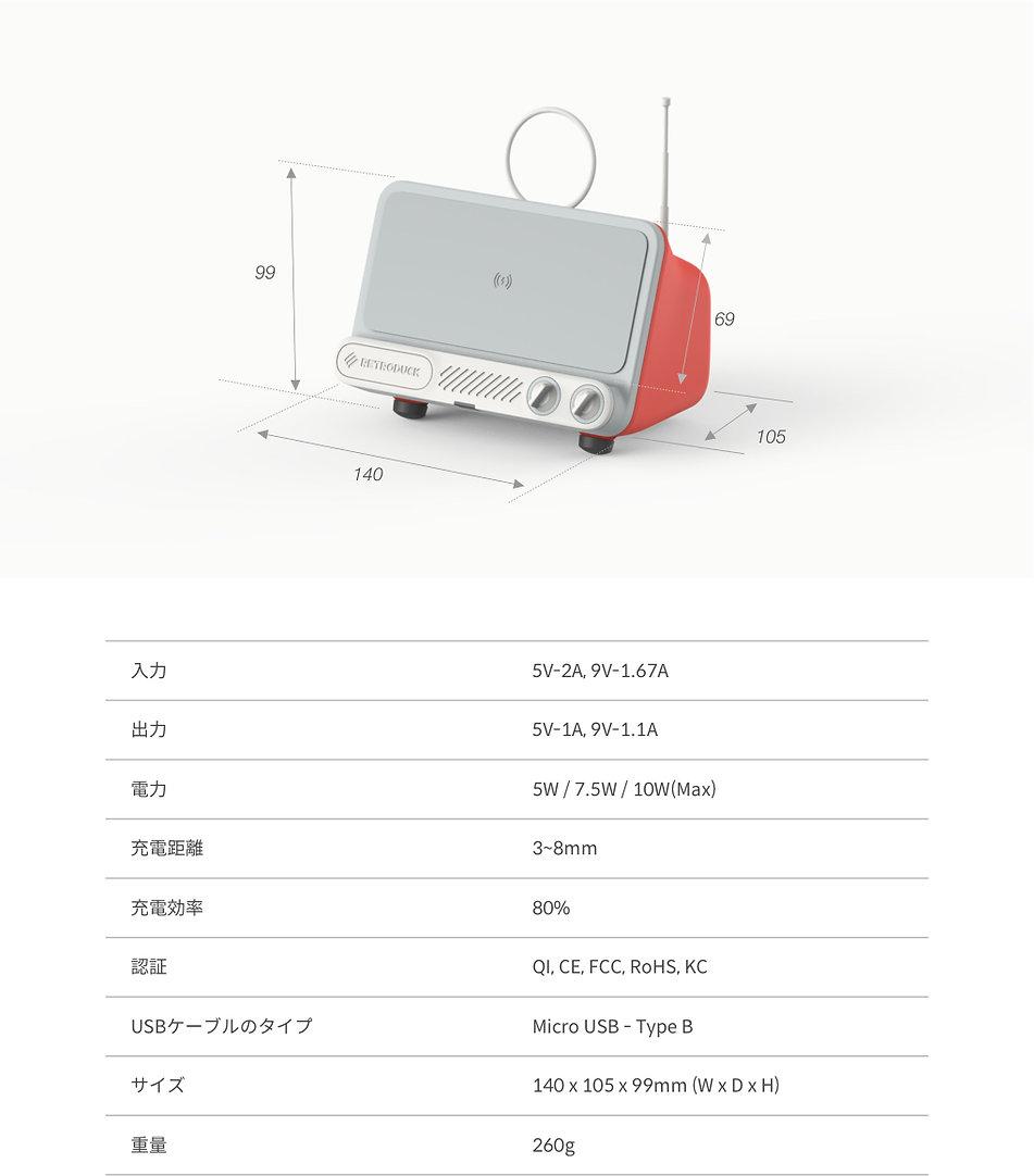 IMG-DIMENSION-JPN.jpg