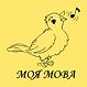 моя-мова-лого2-01.png