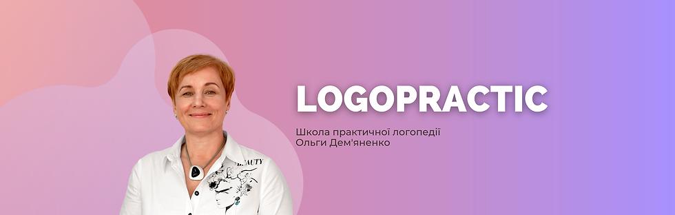 LOGOPRACTIC 2 (3).png