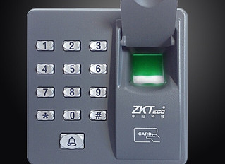 kartlı geçiş kontrol sistemleri, parmak izi okuyuculu kilit sistemleri