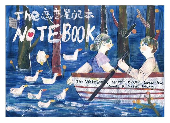 电影拼贴主题-恋恋笔记本