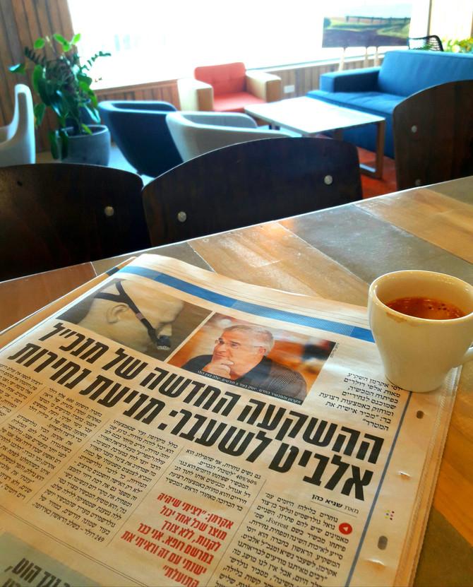 הפסקת קפה עם כתבה במוסף ממון, על ההשקעה החדשה של יוסי אקרמן, ממייסדי openvalley. כחלק מטיפוח עולם הי