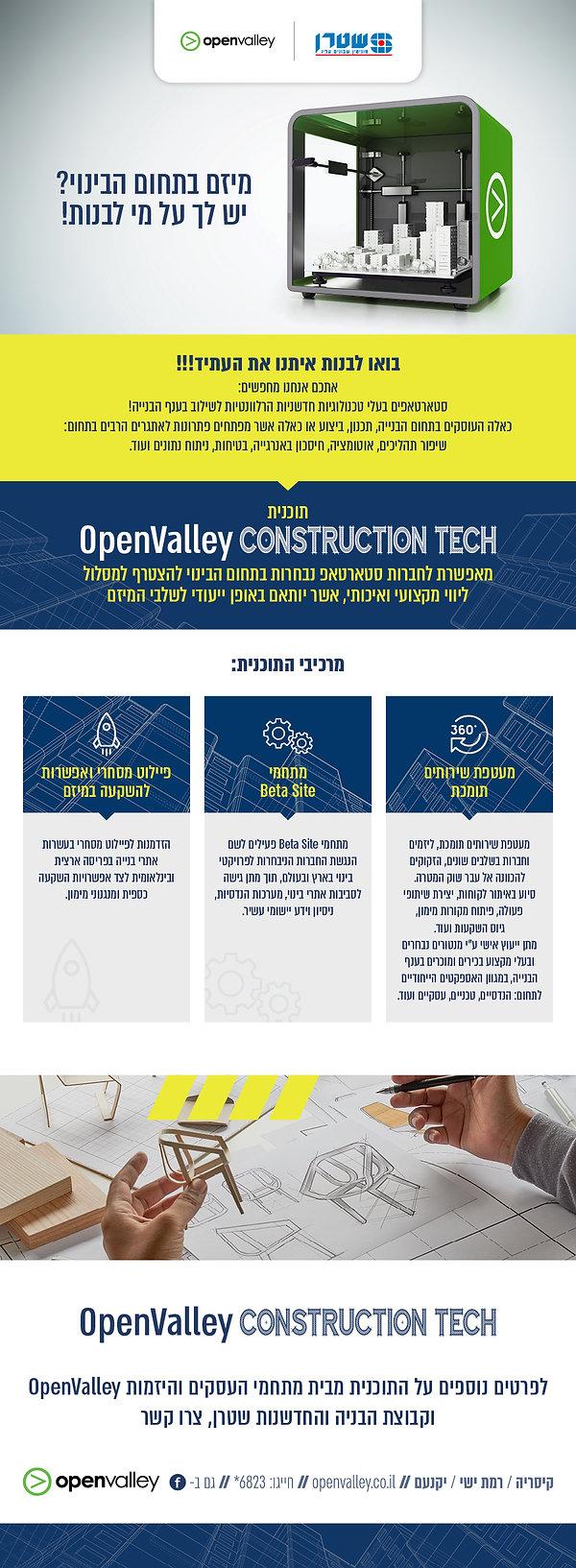 openvalley_stern_construction_tech_progr