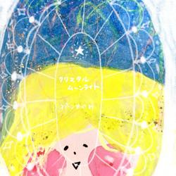 【配信Single】クリスタルムーンライト