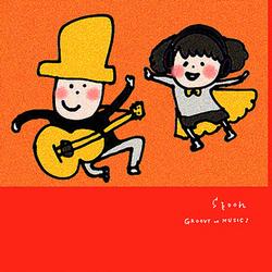 【Album】GROOVY na MUSIC♪