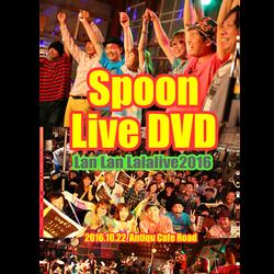 【DVD】Spoon Live DVD 022
