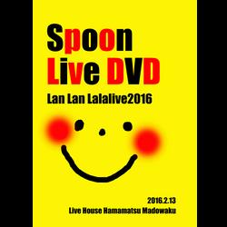 【DVD】Spoon Live DVD 01