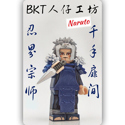 Naruto Minifigure - BKT Custom