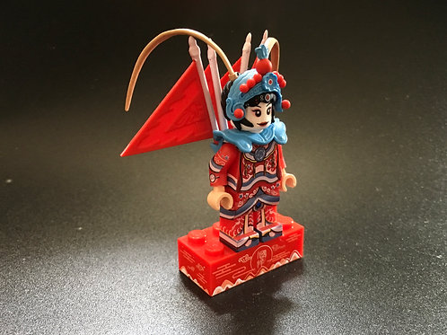 Custom Chinese Opera minifigure