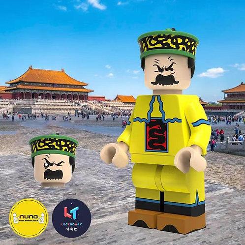Nuno  Tin Tin Chinese costume