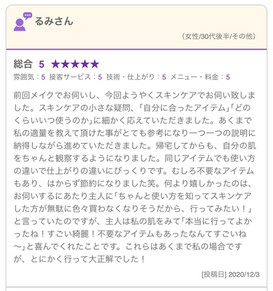 IMG_6325.jpg