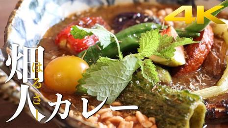 【4Kグルメ】オススメ飯ジャパン Japanese Cooking Channel