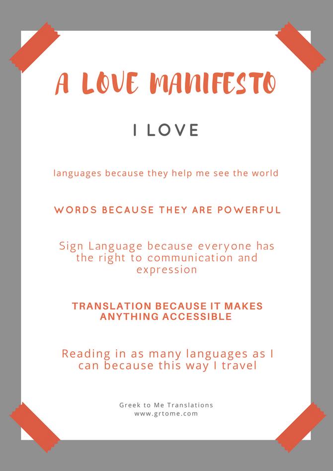 Greek to Me Translations' love manifesto
