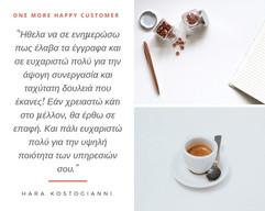 English > Greek certified legal translation