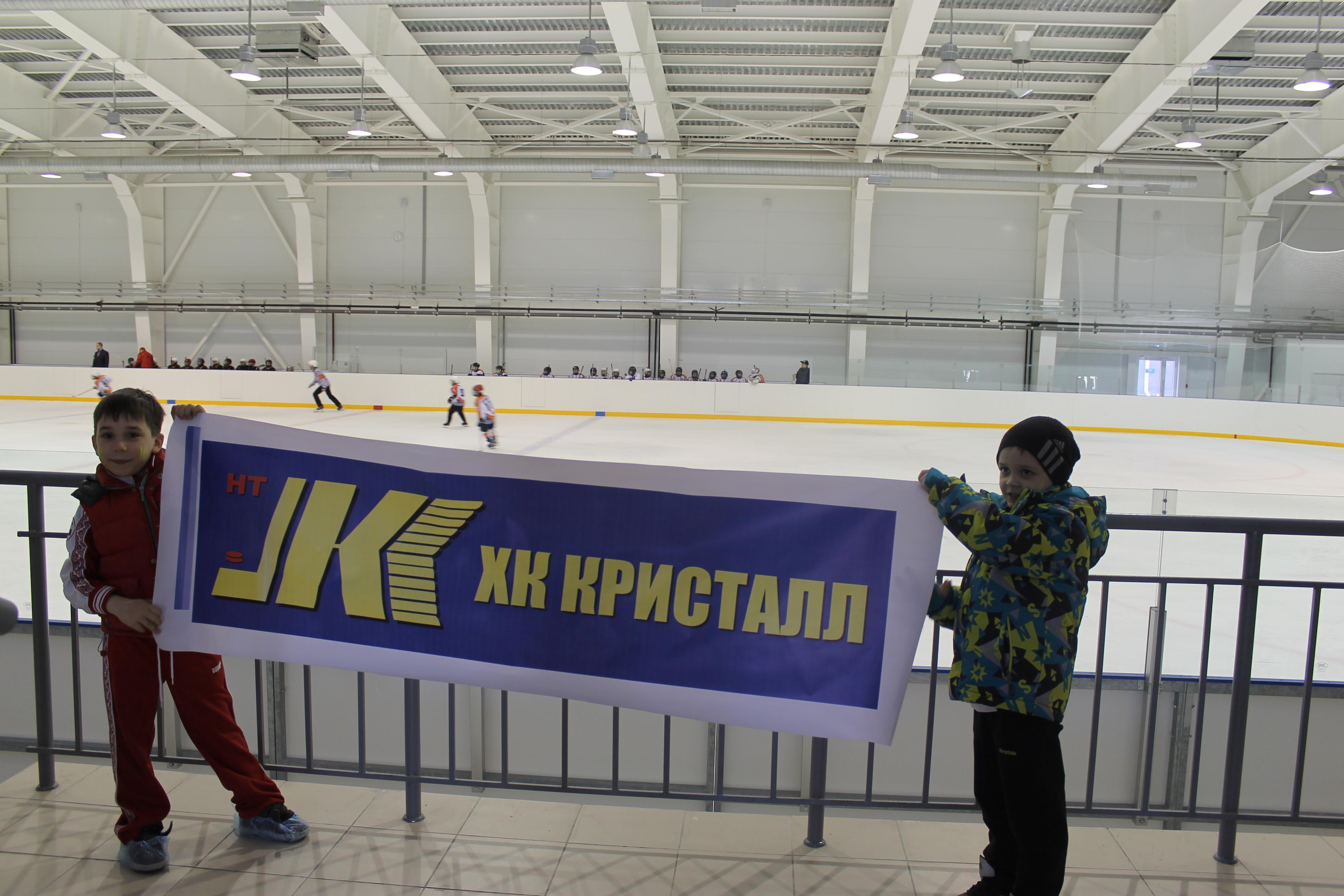 Кубок ХК КРИСТАЛЛ