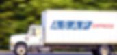 ASAP_Truck1.png