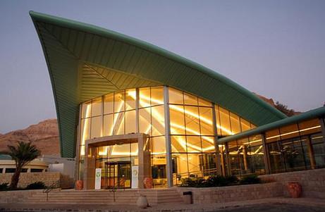 Oasis Hotel Dead Sea   Israel