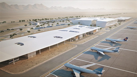 Mann-Shinar's Ramon International Airport   Israel