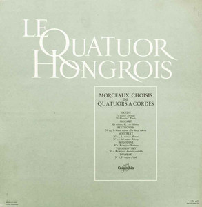 Vinyl record cover 33 rpm