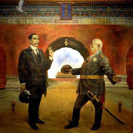 Formation of China Seas Command (1900s)