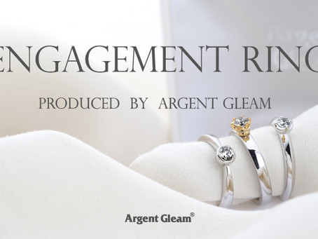 『ENGAGEMENT RING  Produced By ArgentGleam』