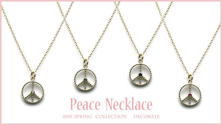 peace_necklace.jpg
