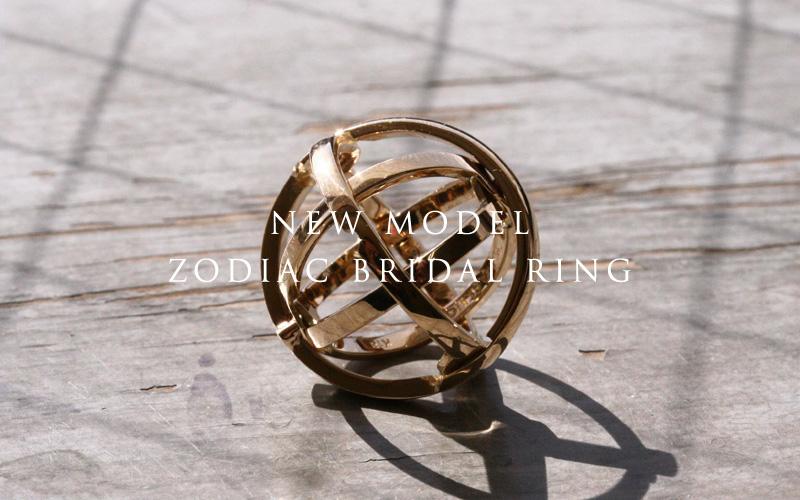 Zodiac Ring