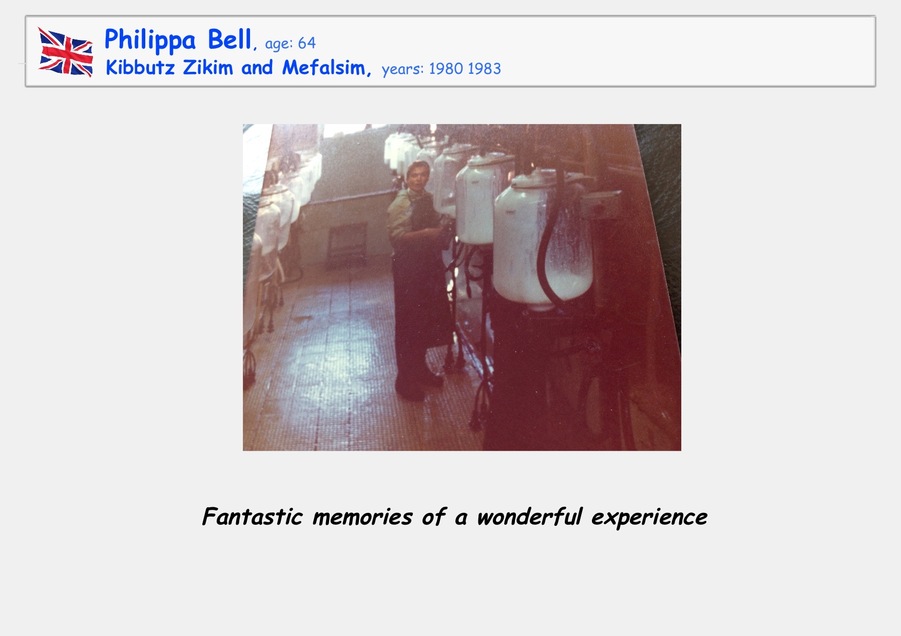 WebApp00 - 84