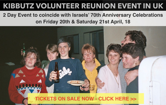 UK REUNION EVENT