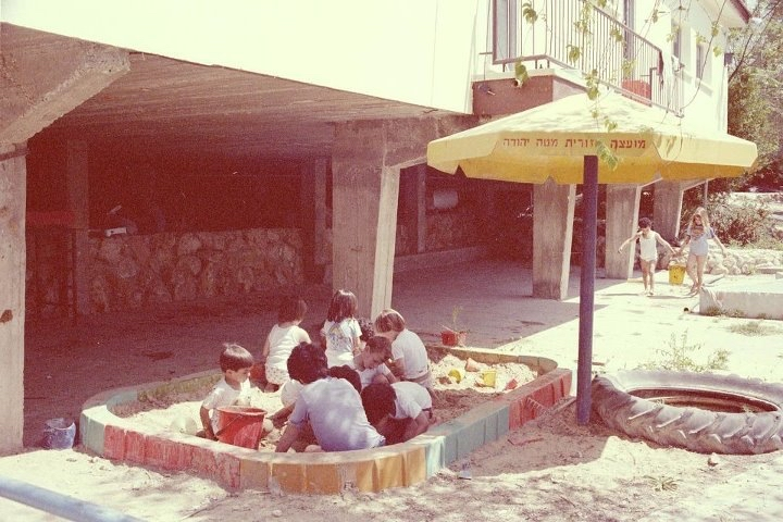 kibbutz z
