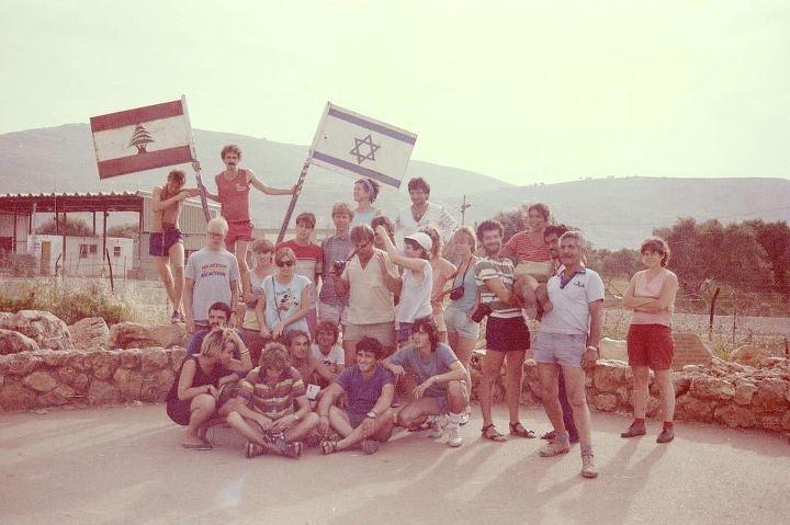 Kibbutz fff