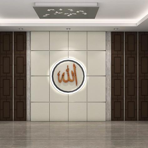 Prayer Room View - Residence Pangkalan Bun